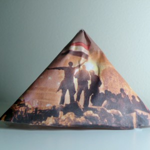 """Pyramid of February 12, 2011"", ©Holly Pitre"